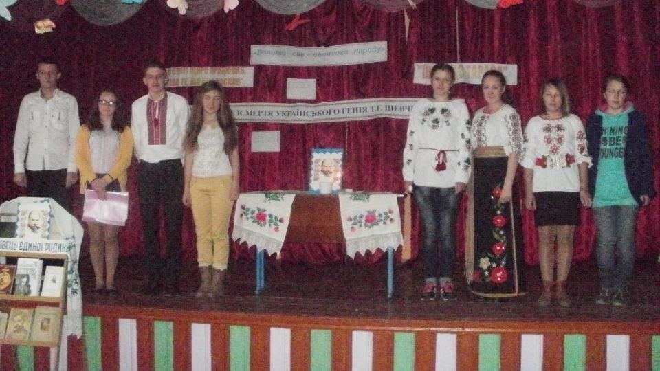 Шевченківський марафон