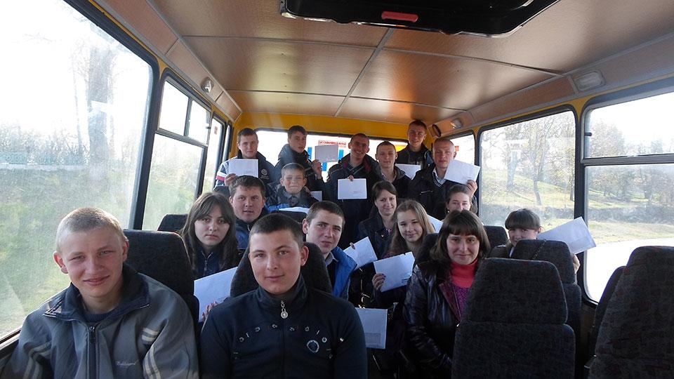 ЗНО - 2015. 11б клас