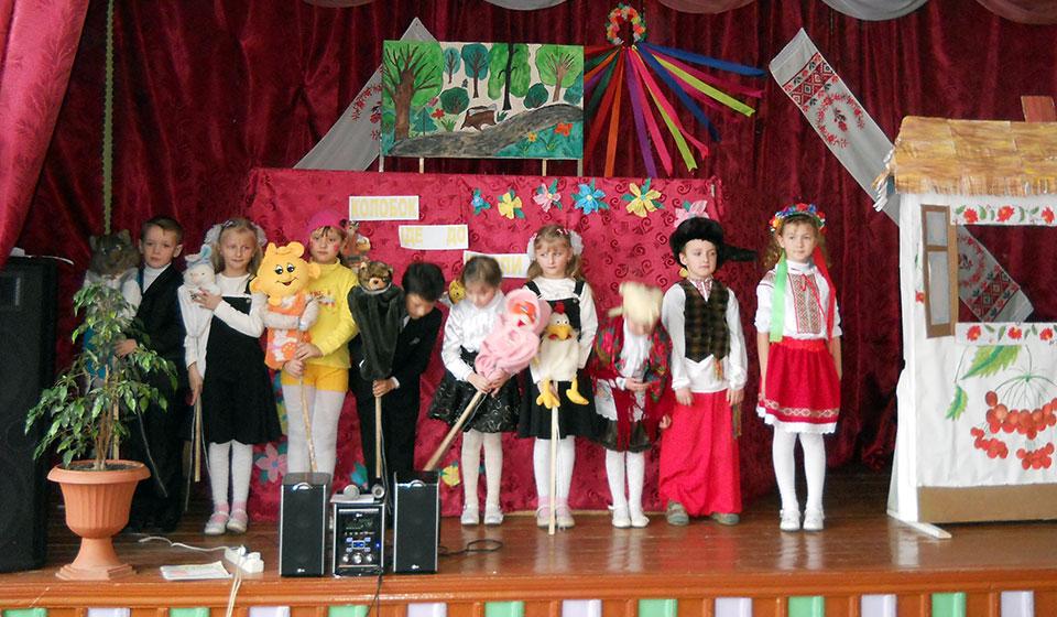 Гурток «Ляльковий театр». 2012 рік