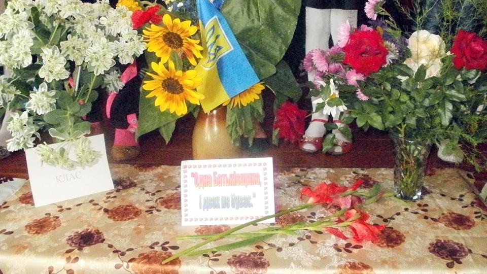Квітуча українська держава