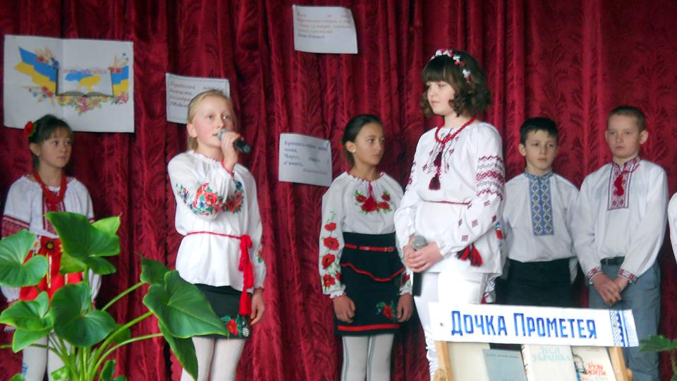 Донька Прометея
