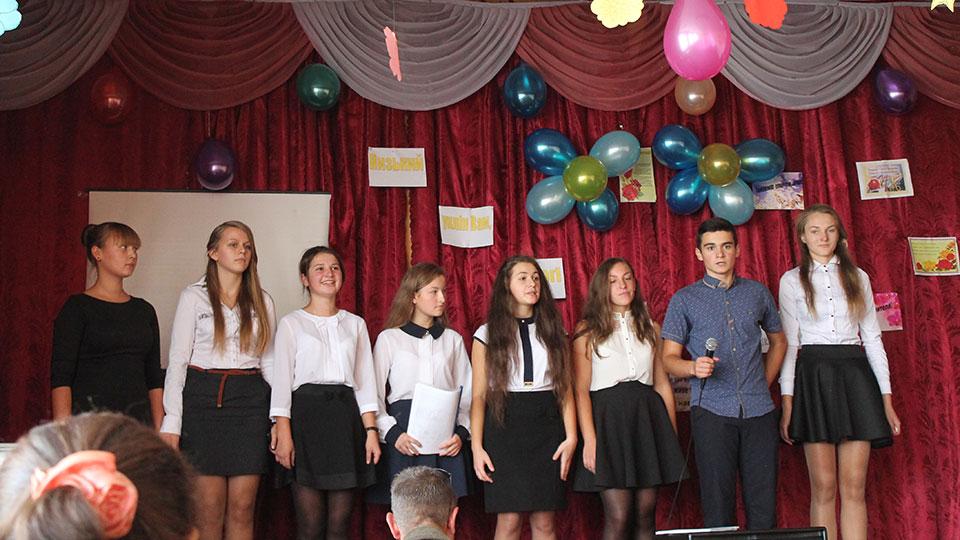 День Вчителя 2016