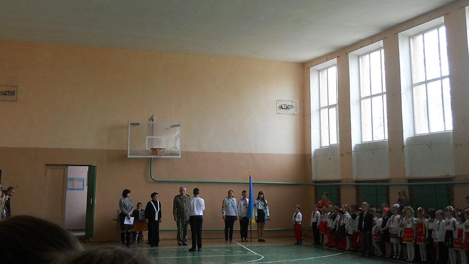 Спортивно-патріотична гра