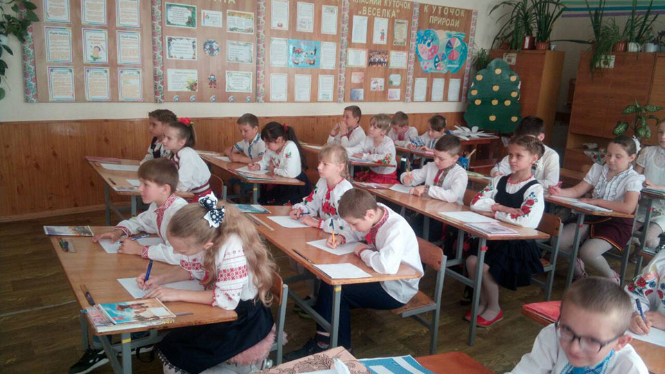 Державна підсумкова атестація за курс початкової освіти
