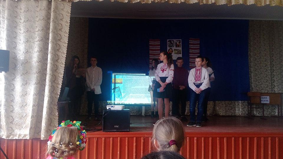Тиждень української мови