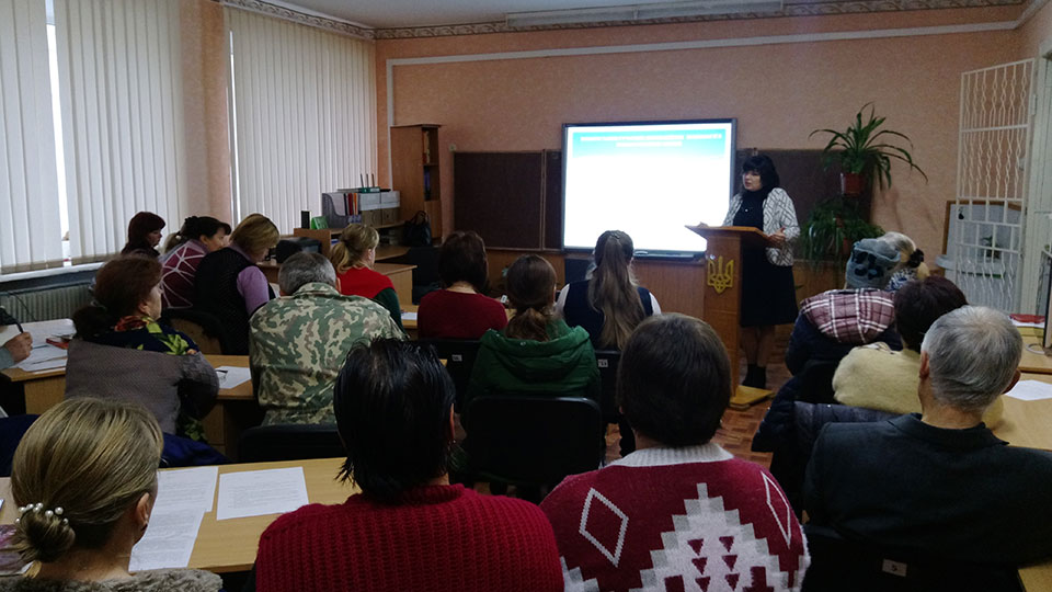 Засідання педагогічної ради Староостропільського НВО