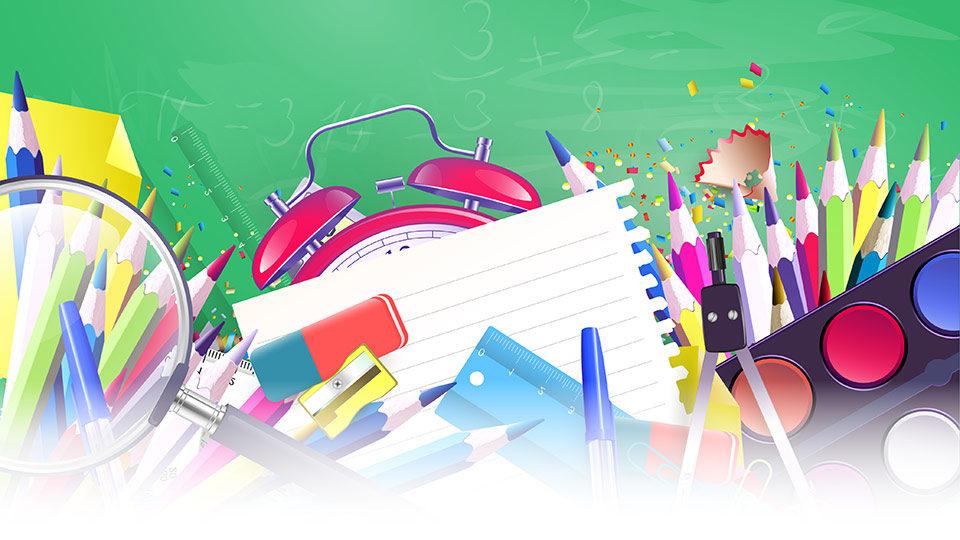 Всеукраїнські учнівські олімпіади з навчальних предметів
