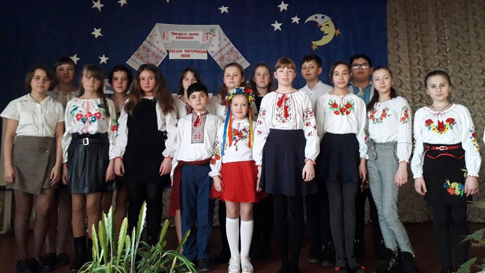 Пречисте слово калинове, кохана українська мова