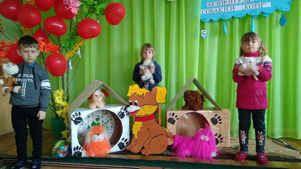 Гуманне та відповідальне ставлення до тварин